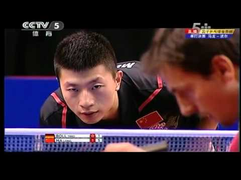 2012 Men's World Cup (Final) BOLL Timo - MA Long [Full Match/Chinese]