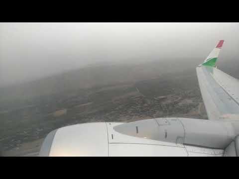 Взлет Самолёта Somon Air с аэропорта Душанбе вечером 11.08.2019