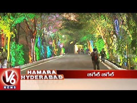 10 PM Hamara Hyderabad News | 27th November 2017 | V6 Telugu News