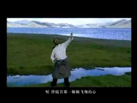 tibetan singer - Yadon nbsp;Video9.flv