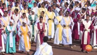 MESKEL - Finding of the True Cross - መስቀል - ስሌውነተኛው መስቀል መገኘትና እሱን አስመልክቶ የሚከበረው በዓል