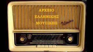 «Του Στριφτόμπολα», ιστορικό, καθιστικό (Πελοπόννησος) ~ Χρήστος Πανούτσος  Αρχείο Ε.ΡΑ., 1988 