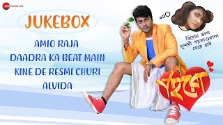 Hero Full Movie Audio Jukebox | Nabin & Sraborni | Dev Sen