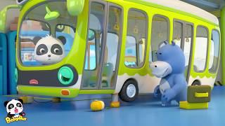 ❤ 巴士車的輪子轉啊轉 | 交通工具 | 兒童歌曲 | 幼兒音樂 | 童謠串燒 | 寶寶巴士 thumbnail