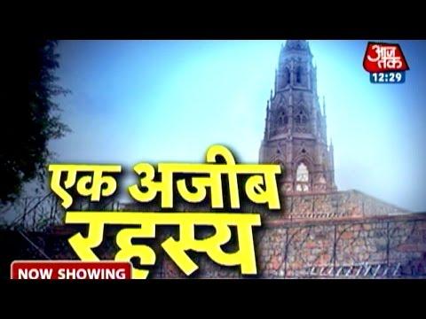 Vardaat - Vardaat: The Mutiny Memorial of Delhi