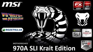 Материнська плата MSI 970A SLI Krait Edition. Розпакування. rozetka.com.ua