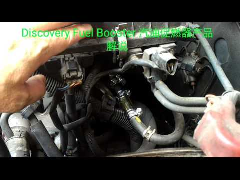 Discovery Fuel Booster with Ultra Lean Burn Technology for car (fuel saving,  increase power)