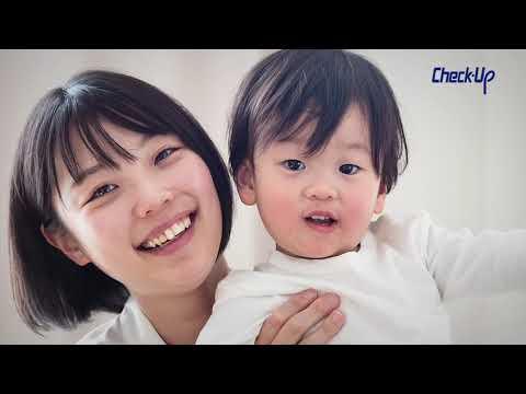 おかげさまで25周年 プロモーション動画 | Check Up(チェックアップ)