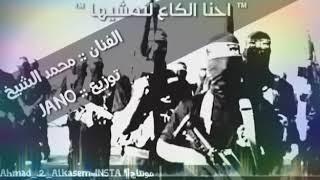 الفنان محمد الشيخ//نحنا زلم جد الجد😎👊
