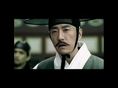 Detective K (2011) Teaser (Turkish subs)