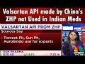 Valsartan API made by China's Zhejiang Huahai Pharma not Used in Indian Medicines | CNBC TV18