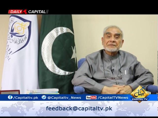 Importance of Lailatul Qadr and the Last Ten Nights of Ramadan   Prof Dr Anees Ahmed   Capital TV