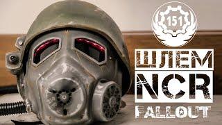 Розпакування подарунка: броня рейнджера НКР, Шолом і маска броні Fallout New Vegas в реальному житті