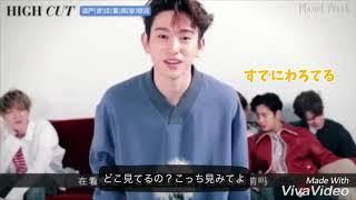 GOT7日本語字幕  LOOKの歌詞を真剣に言ってみよう Video