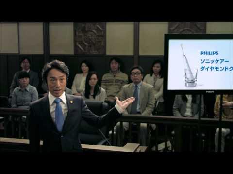 PHILIPS http://www.philips.co.jp/ PHILIPS https://www.youtube.com/user/umatob002/videos?query=PHILIPS 2012CM一覧 ...