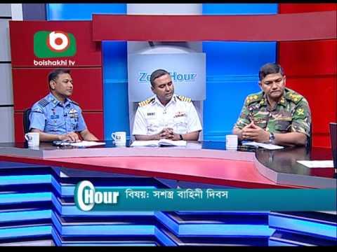 Zero Hour, Live talk show of Boishakhi tv, November 21, 2016