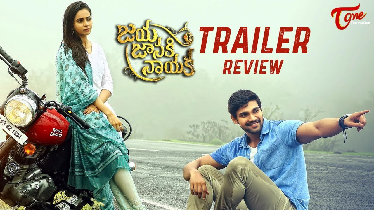 Jaya Janaki Nayaka Trailer Review | Bellamkonda Sreenivas | Rakul ...