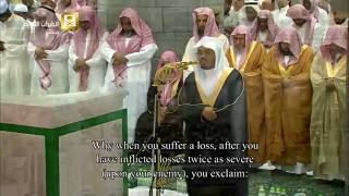 صلاة التراويح أول عشر ركعات ليلة 4-9-1437 : الشيخ ياسر الدوسري