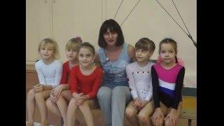 Спортивная гимнастика в ДЮСШ №2