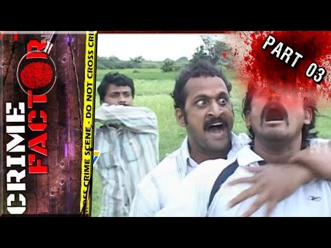 Innocent Good Man Brutally Assassinationed for Settling Land Quarrel   Crime Factor Part 03   NTV