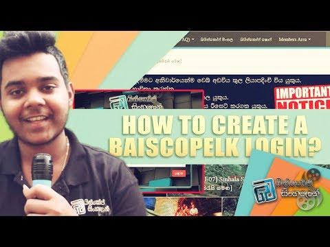 How To Create a Baiscopelk Login? || කොහොමද බයිස්කෝප් සිංහලෙන් ගිණුමක් හදා ගන්නේ?