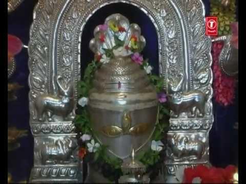 Shivashtakam [Full Song] By S.P. Balasubrahmaniam - Shiva Roopa Darshan