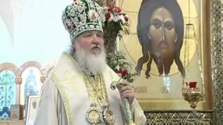 Патриарх посетил женскую пустынь в Шамордино(26 мая 2010 г. Святейший Патриарх Кирилл посетил Казанскую Свято-Амвросиевскую женскую пустынь в Шамордино..., 2010-06-30T00:06:10.000Z)
