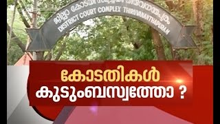 News Hour 15/10/16 Is court a private property of Lawyers? | Asianet News Hour 15th October 2016