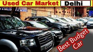Har Ek Car Saste Me , Delhi Cheapest Second Hand Car Market
