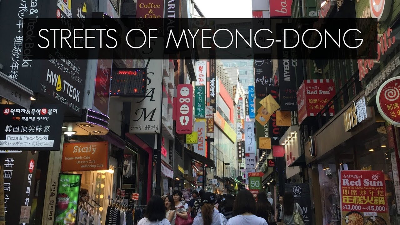 نتيجة بحث الصور عن شارع ميونغ دونغ