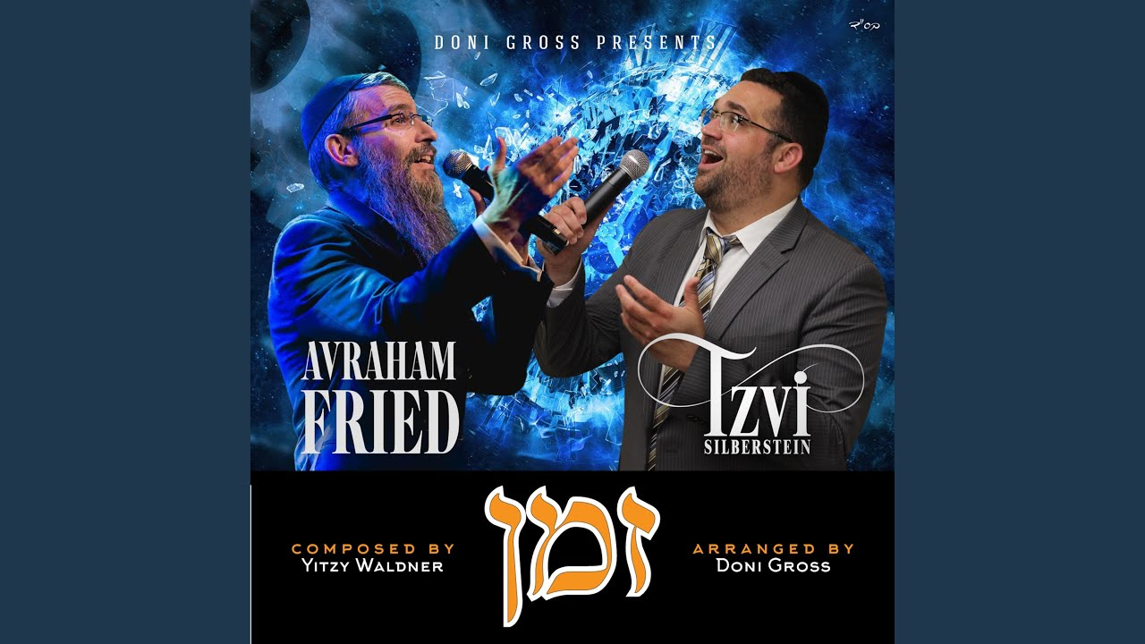 Z'man (feat. Avraham Fried)