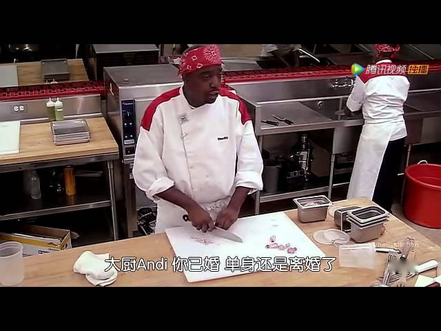 【地狱厨房】第十三季 第七集 S13 E07
