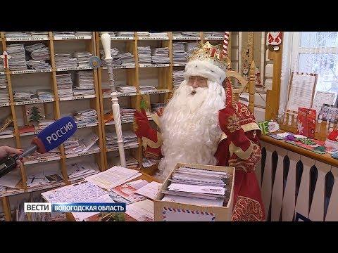 День рождения Деда Мороза отмечают в Великом Устюге