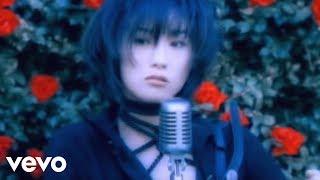 椎名林檎 - ここでキスして。