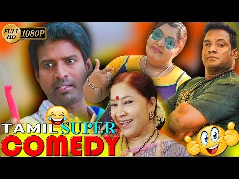TAMIL COMEDY TAMIL MOVIES TAMIL MOVIE FUNNY SCENES TAMIL NEW MOVIE COMEDY UPLOAD 2018 HD