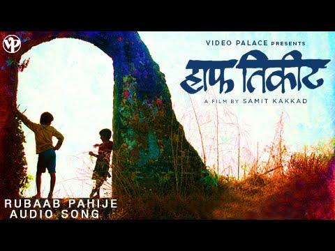 Rubaab Pahije | Half Ticket | Audio Song |...