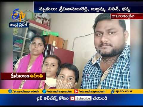 Four members of a family died in Chittoor District
