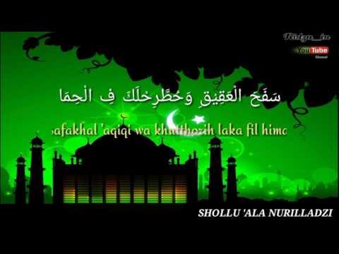 Lirik sholawat syahdu SHOLLU 'ALA NURILLADZI