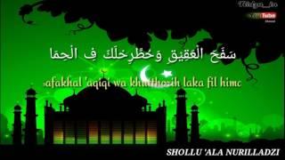 Lirik sholawat syahdu SHOLLU 39 ALA NURILLADZI