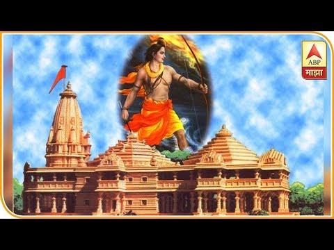 delhi- -abp-report-on-ram-mandir-decision