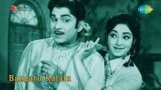 Bangaru Kalalu | Puttina Roju song