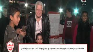 شاهد.. مرتضى منصور يتفقد المسجد ويتابع الإنشاءات الجديدة ويرد على قرار الإزالة