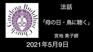 050921 Miyaji Y