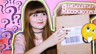 РАСПАКОВКА ПОСЫЛОК! Что в этих коробках? ◆ Новинки от Essence, Catrice и не только ◆ КОНКУРС!