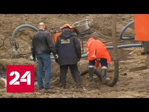 Последствия разлива нефтепродуктов в Норильске ликвидируют почти 500 человек - Россия 24