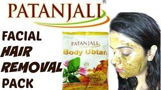 **PATANJALI facial hair removal pack** |Tanutalks|