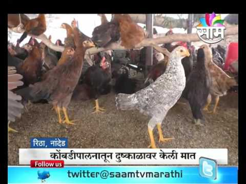 Sangita Karandekar's poultry farming success story