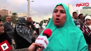 منى البحيري: وائل غنيم «خميل وعاين» !! (اتفرج)