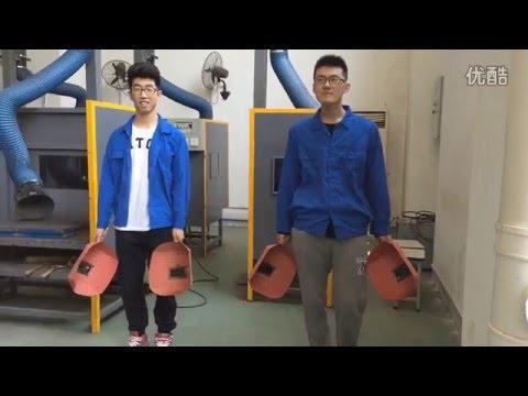Shanghai Maritime University 青春修炼手册