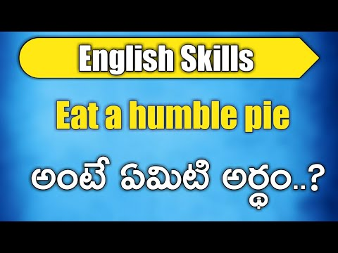 What is meaning of 'Eat a humble pie' in Telugu | Spoken English | Learn  English in Telugu | EduTech